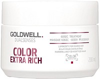 Goldwell Dualsenses Color Extra Rich Treatment  200 ml