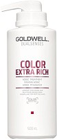 Goldwell Dualsenses Color Extra Rich Treatment  500 ml