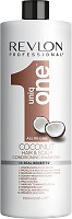Revlon Professional Uniq One All In One Coconut Conditioning Shampoo 1000 ml