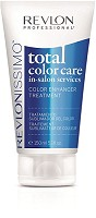 Revlon Professional Traitement Total Color Care Color Enhancer 150 ml