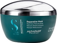 Alfaparf Milano Semi di Lino Reconstruction Reparative Mask 200 ml