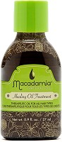 Macadamia Healing Oil Treatment 27 ml
