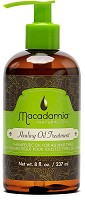 Macadamia Healing Oil Treatment 237 ml