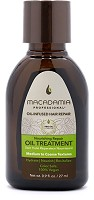 Macadamia Nourishing Repair Oil Treatment 27 ml