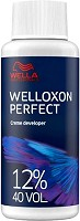 Wella Welloxon Perfect 12,0% 60 ml
